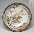 E072 Japanese OLD KUTANI colored porcelain ware bowl with good SAMURAI painting
