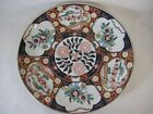 OLD VINTAGE GOLD IMARI HAND PAINTED JAPANESE CHARGER, 14 1/3