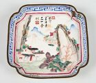 ANTIQUE POSSIBLY 18TH C. PORCELAIN TRINKET TRAY IN THE IMARI STYLE