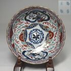 E763: Real Japanese OLD IMARI colored porcelain bowl with dragon painting.