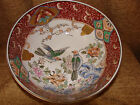 Vintage Asian Decorative Porcelain Macau Bowl w/ Bird and Flowers Pattern