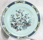 Calyx Ware Adams Ironstone Exotic Pheasant Bird Ming Toi Dinner Plate/Bowl