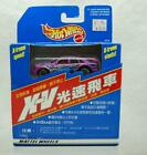 HOT WHEELS 1997 SCIENCE FRICTION X-TREME SPEED STUNT X-V RACERS CHINESE RARE NEW