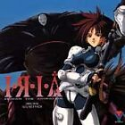 Iria: Zeiram the Animation, Various Artists, Good