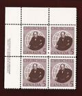 vintage 1965 Winston Churchill CANADA Canadian postage stamp corner block MNH