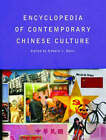 Encyclopedia of Contemporary Chinese Culture Encyclopedias of Contemporary Cult