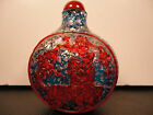 CHINESE VINTAGE PEKING GLASS OVERLAY SNUFF BOTTLE COUPLES ON HORSE