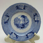 Antique J Clementson England Blue Transferware Plate SIAM Pattern ~ Dated 1850
