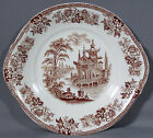 Brownfield & Sons Madras Brown Transferware Ironstone Handled Cake Plate, 1888
