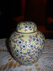 ANTIQUE ORIENTAL CHINESE GINGER JAR & LID  POTTERY HAND PAINTED