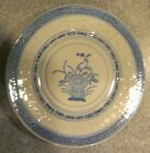 TWO Chinese Tienshan Translucent Rice Grain Flower Salad Plate - 6.75