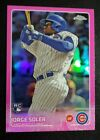 Full 2015 Topps Chrome Baseball SP Image Variations Guide 32
