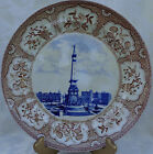 INDIANA SOLDIERS AND SAILORS MONUMENT PLATE, PETRUS REGOUT, MAASTRICHT, HOLLAND