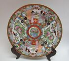 Vintage Chinese Hand Painted Famille Rose Porcelain Plate ~ 10