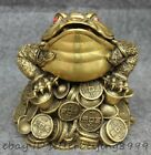 Chinese Pure Brass FengShui Wealth YuanBao Coin Hoptoad Toad Statue Bronze Set