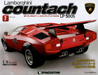 [MODEL] Weekly Lamborghini countach LP500S vol.2 DeAGOSTINI 1:8 walter wolf LP