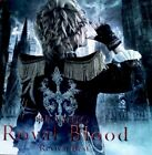 Kamijo - Royal Blood Best Collection (1st Press CD+DVD) Japan Lareine New Sodmy