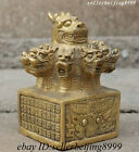 Chinese Brass Copper Dynasty 9 Dragon Beast Head Statue Old Han Zi Seal Stamp
