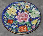 Hui Yuan Colorful Hand-Painted Decoration Plate Colorful Floral Design 4