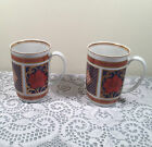 Fitz and Floyd Empress Coffee Mugs, Set of 2, Vintage 1975