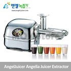 AngelJuicer Angelia ANG-7700 Juicer Extractor 304 Stainless Steel Double Gear