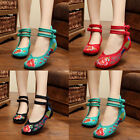 Women Mary Janes Chinese Embroidered Flower Flat Shoes Ankle Strap Loafers