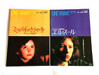 VICTOR ERICE lot of 2 JAPAN MOVIE PROGRAM BOOK The Spirit of the Beehive El Sur