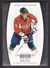 Alexander Ovechkin Card and Memorabilia Buying Guide 8