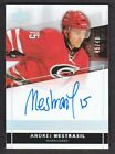 2014 Upper Deck 25th Anniversary Trading Cards 22