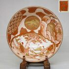 D050: Japanese old KUTANI porcelain bowl with good red and gold painting