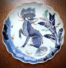 Rare Antique Oriental Hand Painted Bowl / Plate With Foo Dog and Floral Motif