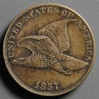 1857 1c Flying Eagle Cent XF