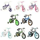Pedal Pals 12 14 16 Girls Boys Bike Choice of Model Size Colour
