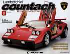 [MODEL] Weekly Lamborghini countach LP500S vol.3 DeAGOSTINI 1:8 walter wolf LP