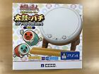 """PS4 support Taiko no Tatsujin controller """"drum and Stick for PlayStation (R) 4"""