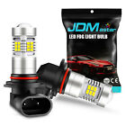 JDM ASTAR 2x 1260Lm H10/9145 PX SMD LED Fog Driving Light Xenon White Bulb Lamps