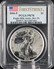 2006 P Silver Eagle Reverse Proof 20th Anniversary Set PCGS PR70 First Strike
