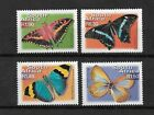 Stamp South Africa Definitive Moths 4 Stamps Part Set MNH