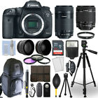 Canon EOS 7D Mark II Camera + 18 55mm STM + 55 250mm STM 4 Lens 32GB Valued Kit
