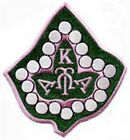Alpha Kappa Alpha 3 inch Pearl Ivy iron on Patch