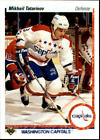 1990-91 Upper Deck Hockey 401-550 +Rookies - You Pick - Buy 10+ cards FREE SHIP