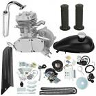 80cc 2 Stroke Cycle Engine Motor Kit Petrol Gas for Motorized Bicycle Silver
