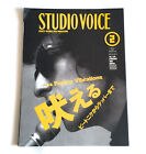 POETRY ISSUE STUDIO VOICE JAPAN MAGAZINE 02 1995 BOB DYLAN BEAT WIM WENDERS