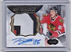2014-15 UD THE CUP EXQUISITE TEUVO TERAVAINEN ROOKIE PATCH AUTO 71 86