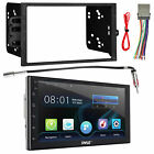 XDVD256BT Double Din USB CD Radio Player Install Mount Kit Wire Harness Antenn