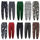 WOMENS PRINTED HAREM ALI BABA PANTS LADIES TROUSERS PLUS SIZE NEW BAGGY LEGGINGS