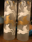 8 Horse themed vintage frosted glassware. Excellent condition.