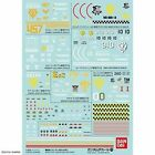 GD110 Gundam decal Gunpla Gundam msv general Zweck Multi-use 1 BANDAI