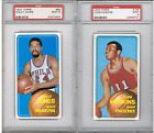 1970 TOPPS *PSA 9* LOT (2) #165 CLEM HASKINS ROOKIE *#83 WALLY