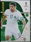 Panini Adrenalyn XL - World Cup Russia 2018 WM  / 214 Al-Jassim